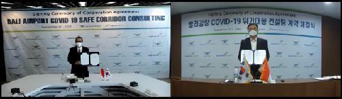 AP I Jalin Kerjasama Inisiasi Koridor Sehat dengan IIAC, Pilih Bandara Ngurah Rai jadi Pilot Project Covid-19 Free Airport